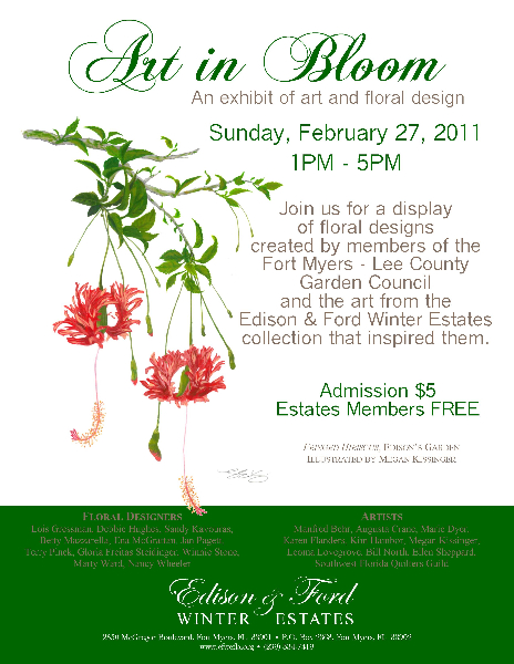 art-in-bloom-flyer-2011